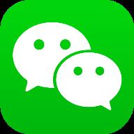 微信密语app