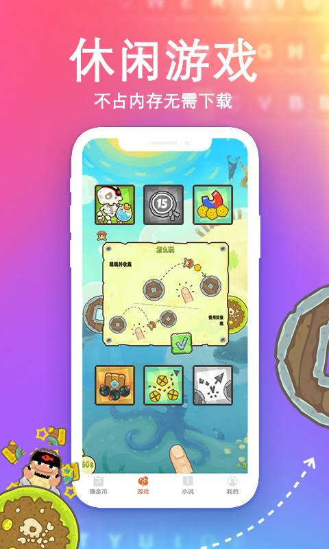 熊猫输入法app截图