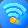 WiFi得宝APP官方免费版