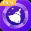 互通清理管家app