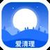 小新爱清理app