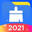 超强清理大师极速版下载2021