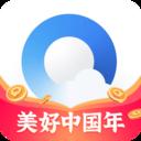 QQ浏览器11.2.6