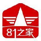 81之家app