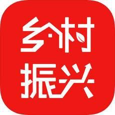 乡村振兴app