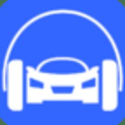 汽车评测app