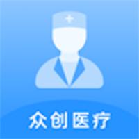 众创医疗app