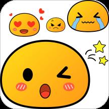 手帐日记app