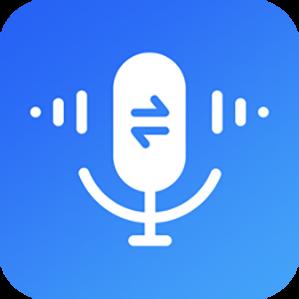 录音转换大师app