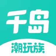 千岛app