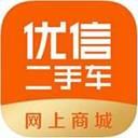 优信二手车网app最新版