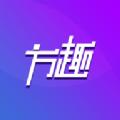 方趣app