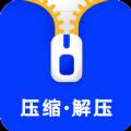 压缩解压助手app