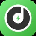 团团充电提示音app