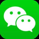 微信6.6.7老版本