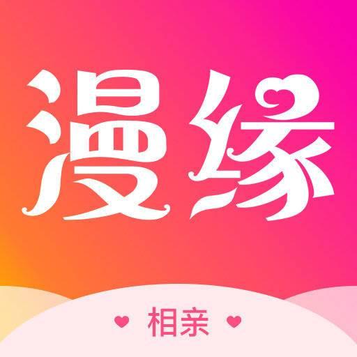 漫缘app