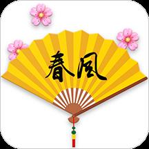 春风扇app