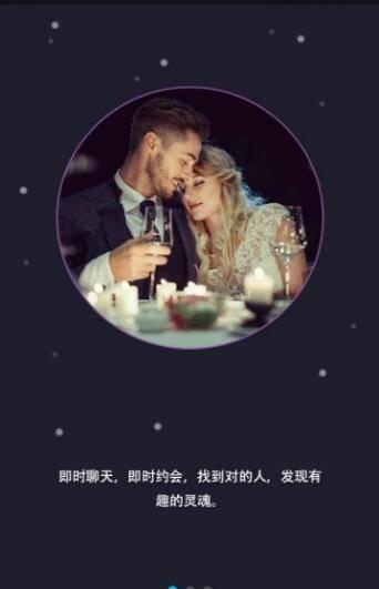 恋爱密室app截图