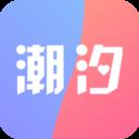 潮汐心语app