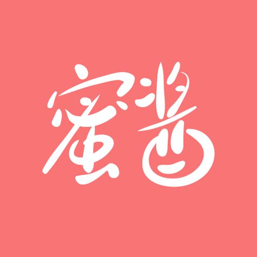 蜜酱星球app