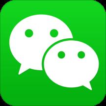 微信7.0.9版本官方版