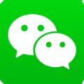 微信7.0.25版本