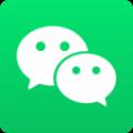 微信7.0.25版本更新