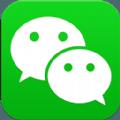 微信8.1.0版本