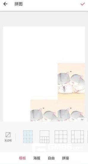 微信朋友圈爱心九宫格拼图软件截图