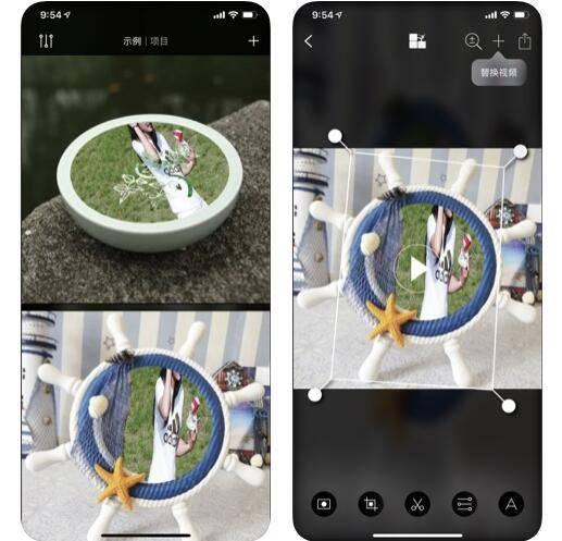 画中影app截图