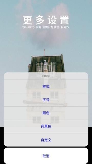moco相机app截图