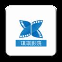 琪琪影院app