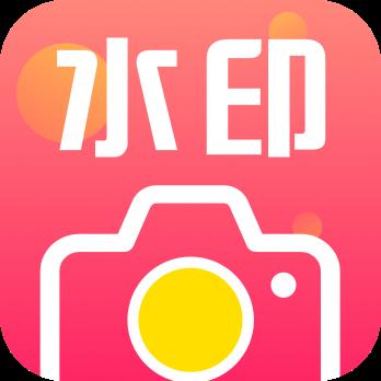 微商水印截图相机app