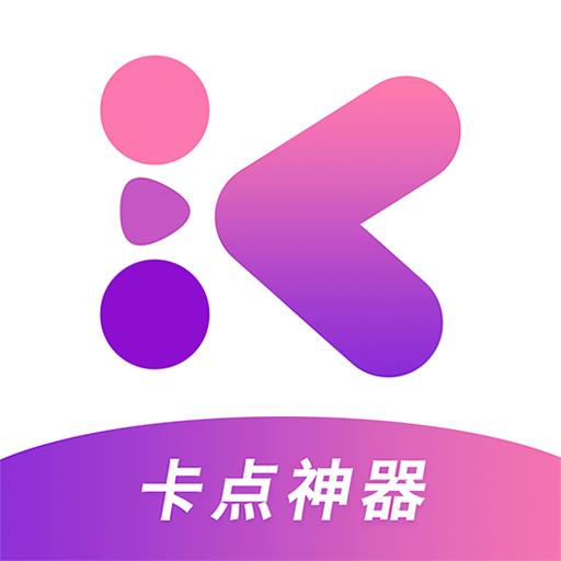 VLOG卡点神器app