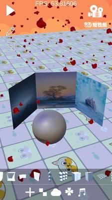 3D短视频制作app截图