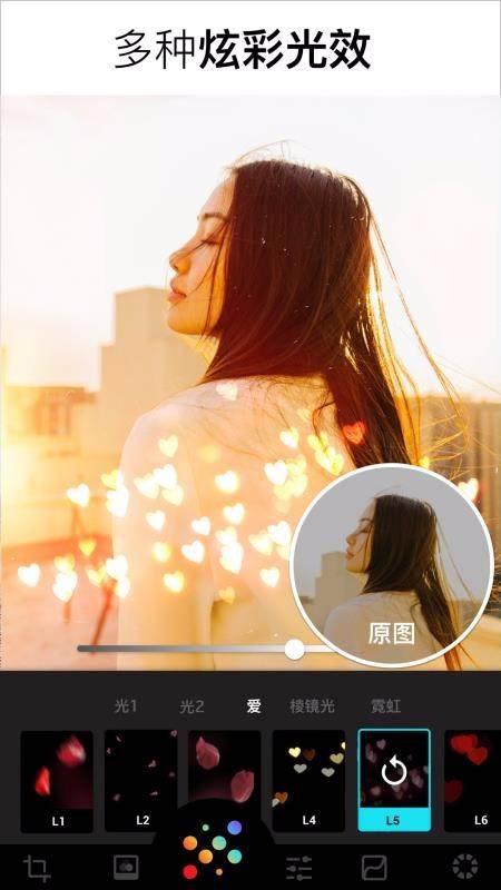 Lumii图片编辑app安卓版截图