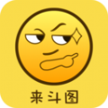 ps表情包制作换脸app