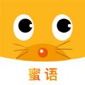 蜜语快图app官方版