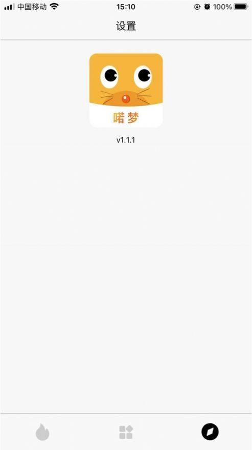 蜜语快图app官方版截图