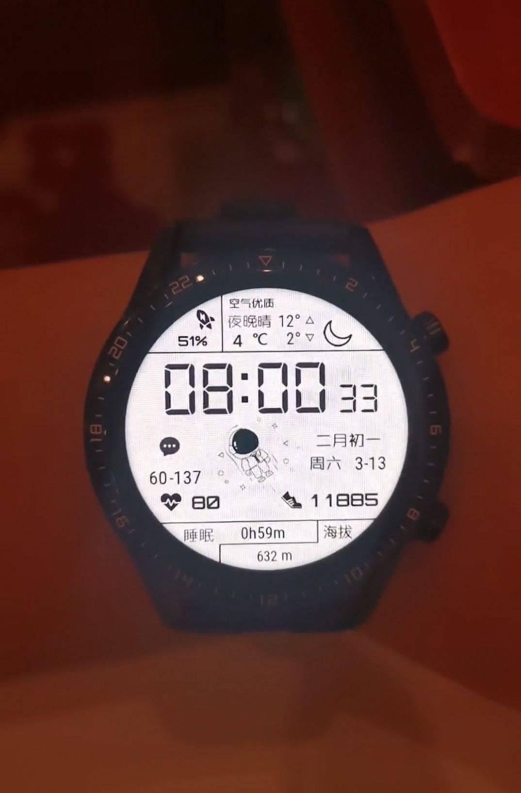 抖音超火华为gt2太空人手表表盘第三方苹果手机免费版截图