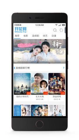 今日顺庆app截图