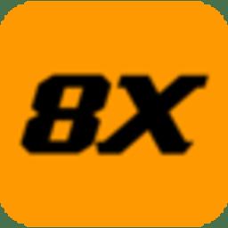 x8影库破解版