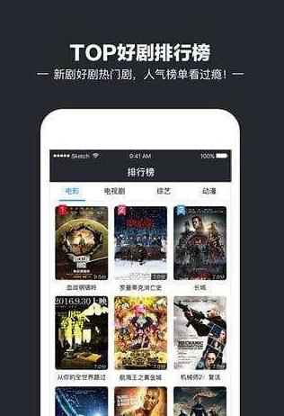 青娱乐影院app截图