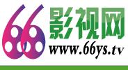 66影视app