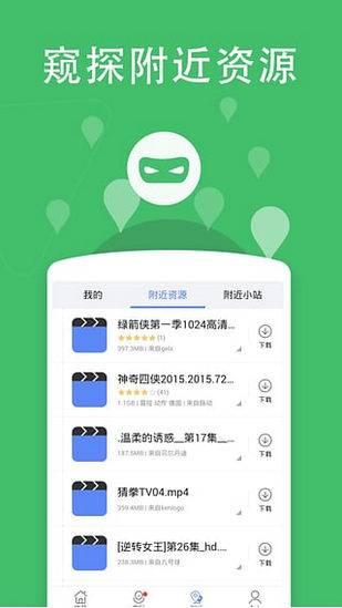 小草app截图