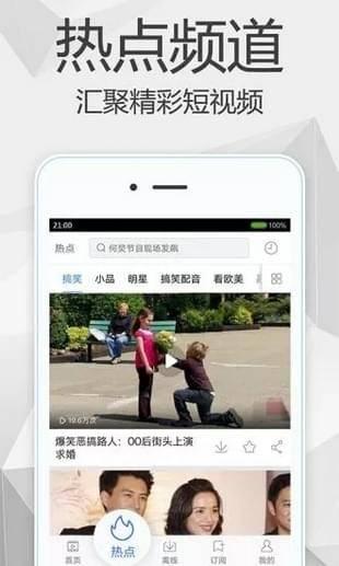 彩云影视app截图
