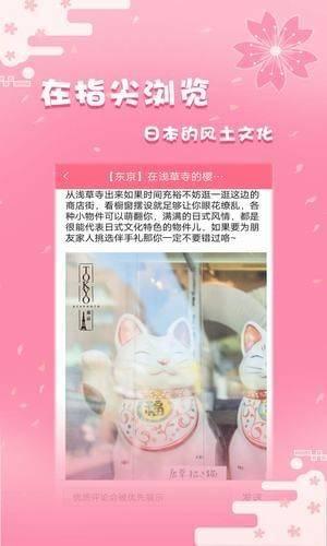 日剧社app截图