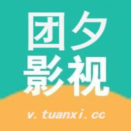 团夕影院app
