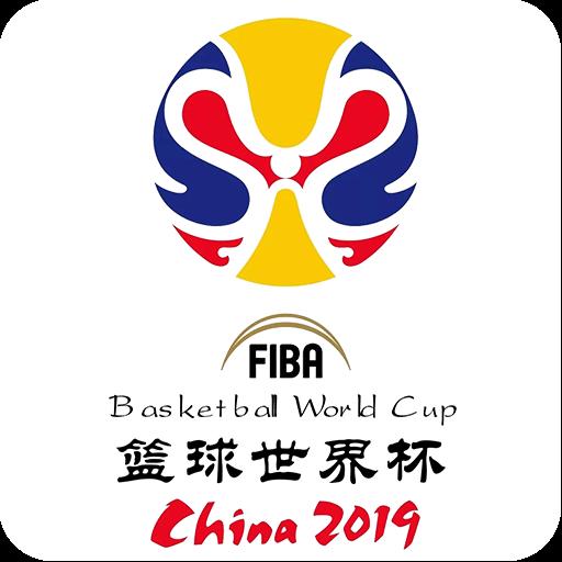 篮球世界杯app
