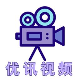 优讯视频app